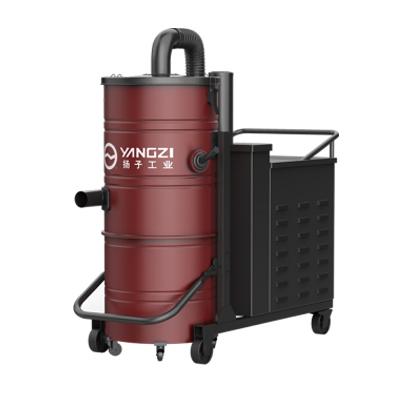 扬子工业吸尘器C7