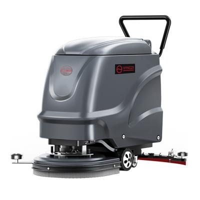 扬子手推式洗地机YZ-X2
