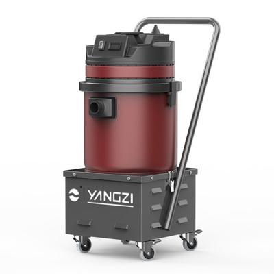 扬子工业吸尘器C1